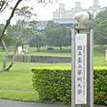 2012.8.29國立台北藝術大學