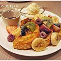 [台北市。中山區] KONAYUKI 粉雪 北海道 Style Cafe