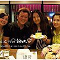 [台北市。大安區] 18 cafe ★旅行應援團★陪我一起過生日❤