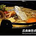 [體驗] 三本味日式料理
