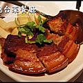 [體驗] 滿穗台菜餐廳
