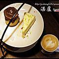 [台北市。中正區] 湛盧咖啡