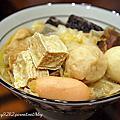 [宅配] 桂冠明太子火鍋料系列