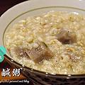 [愛料理] 芋頭鹹粥