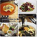 [台北市/松山區] 333 Restaurant & Bar