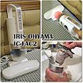 [好物分享] IRIS OHYAMA IC-FAC2