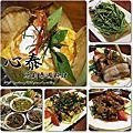 [台北市/大安區] 心泰原創泰國料理