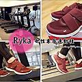 [購物] Ryka 女用健走鞋