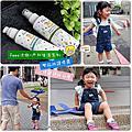 [育兒用品]  Fées法緻-雙效防護噴霧及修護舒緩凝膠