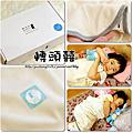 [育兒用品] 轉頭囍-有機棉呼吸抗螨防蚊毯