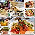 [宜蘭縣/宜蘭市] Souffle House 舒服好食