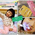 [育兒用品] AGUARD 兔兔兒童電動牙刷(幼童適用)