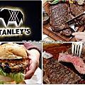 [台北市/大安區] STANLEY's Steakhouse Taipei City 史坦利美式牛排 台北敦化店
