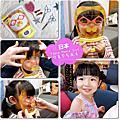 [育兒用品] 日本 Papa Mama Cut 兒童剪髮面具