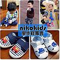 [育兒用品] nikokids學步鞋