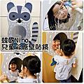 [育兒用品] 韓國Nino兒童彩繪壁貼鏡