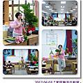 2012『家居樂活行動營』~家事體驗課程