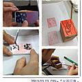 2013『親近故宮系列演講&DIY』