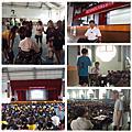 2014『生命教育巡迴列車』