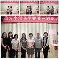 2015『西方生活美學饗宴』
