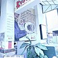 Ktown Diner