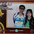 2014/11/9  日月潭環潭 30K