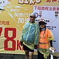 2015/4/11 2015萬眾騎BIKE 青春羊溢 樂遊台中(100公里)