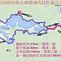 2015/4/22 明德水庫 :22.82公里