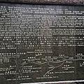 2015/6/18前山:百步雲梯,一線天,鼇魚峰,海心亭