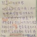 2016/6/26  搬宿舍&苗栗  三義 建中國小3D彩繪階梯