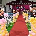 2019/6/13 鈞鈞  小學畢業典禮