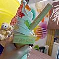 戶井川-霜淇淋專賣店