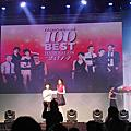 2014百大髮廊頒獎典禮