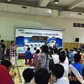 WRO2012中區初賽