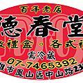 2010江偉最新版名片確認搞