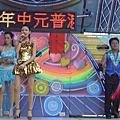 2010中元普渡秀場