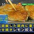 2007_1119 冬天吃冰, 第一次雞料理就上手