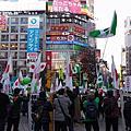 日本支持台獨遊行