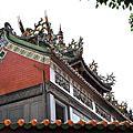三峽祖師廟