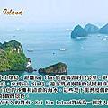 ★越南行程-景點簡介