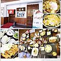 ⓗⓞⓣ【2014愛食客】台灣美食王國,眾多美食分享給你!