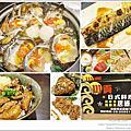 ⓗⓞⓣ【2016愛食客】台灣美食王國,眾多美食分享給你!