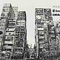 東京地震8.0