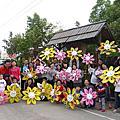 黃金小鎮休閒農業區 社區相片