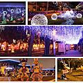 2013台北燈節。幸福燈海