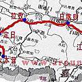 2013.7.24 嘉輝西藏中尼公路討論會