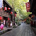 2013中國行-四川成都