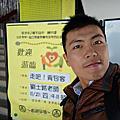 2013.11.21 和平高中演講