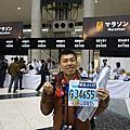 2014東京馬拉松-EXPO報到