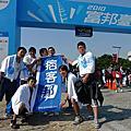 2010.12.19 台北富邦馬拉松
